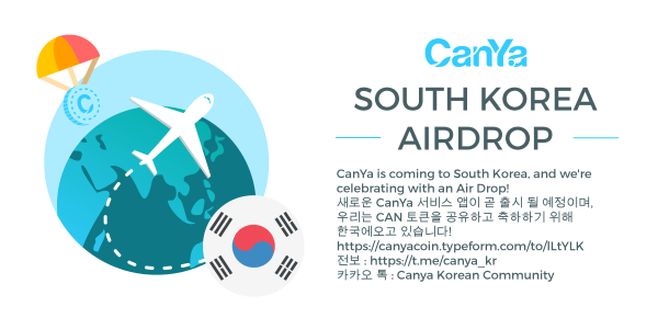 CanYa_South_Korea_Airdrop